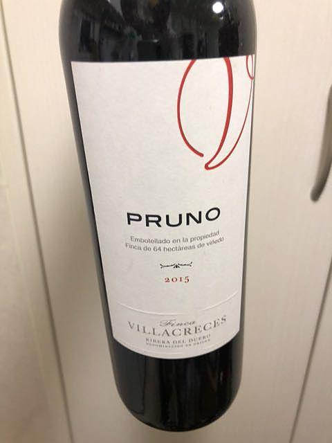 Finca Villacreces Pruno(フィンカ・ビリャクレセス プルノ)