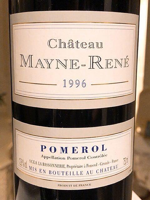 Ch. Mayne René(シャトー・メイヌ・ルネ)