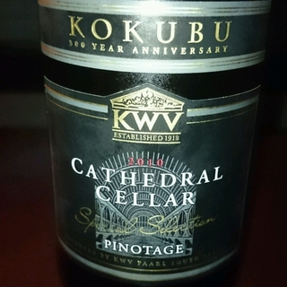 KWV Cathedral Cellar Pinotage Special Selection
