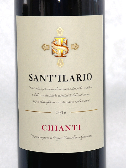 Sant'Ilario Chianti(サンティラーリオ キャンティ)