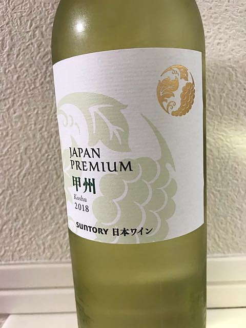 写真(ワイン) by sacchimo
