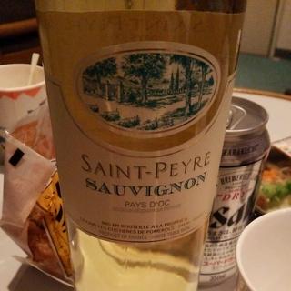 Saint Peyre Sauvignon