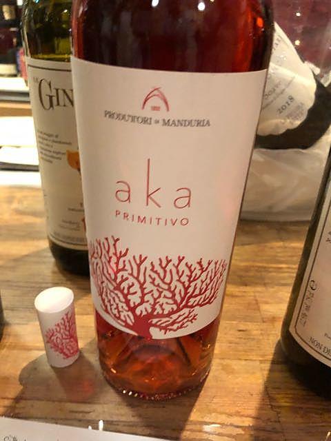 Produttori Vini Manduria Aka Primitivo