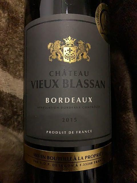 Ch. Vieux Blassan(シャトー・ヴュー・ブラサン)