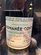ドメーヌ・ド・ラ・ロマネ・コンティ ロマネ・コンティ