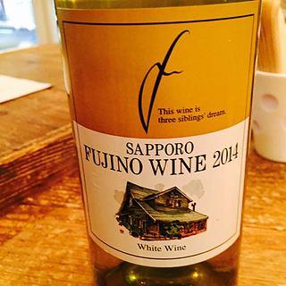 Sapporo Fujino Winery ナイアガラ 白