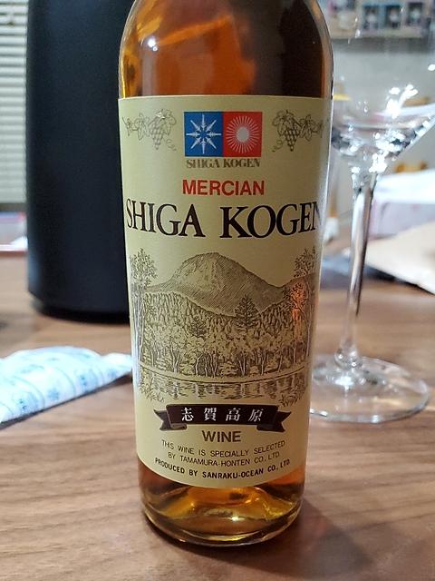 Mercian Shiga Kogen 白