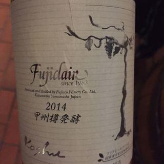 フジッコワイナリー Fujiclair 甲州樽発酵