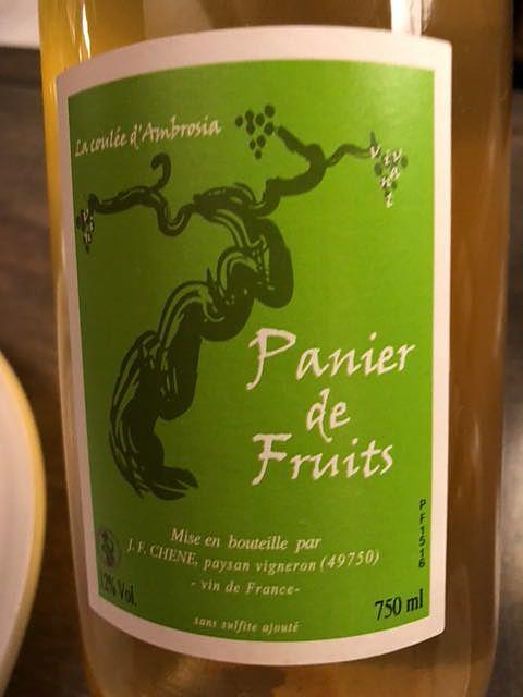 La Coulée d'Ambrosia Panier de Fruits(ラ・クーレ・ダンブロジア パニエ・ドゥ・フリュイ)