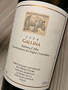 ラ・スピネッタ ガッリーナ バルベーラ・ダルバ(2004)