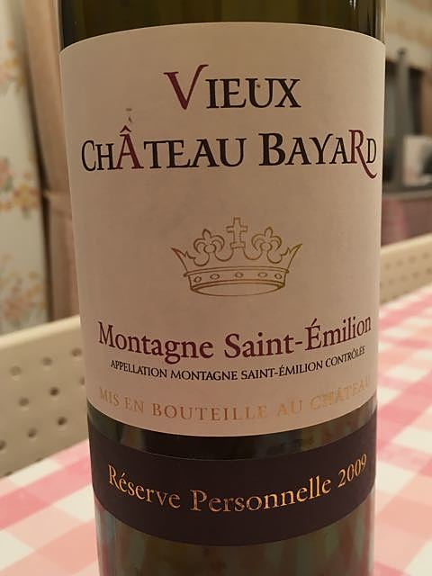 Vieux Château Bayard Réserve Personnelle(ヴュー・シャトー・バイヤール レゼルヴ・ペルソネル)