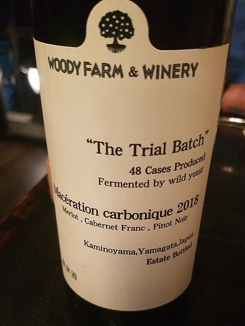 Woody Farm & Winery Pétillant Rosé