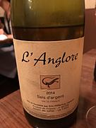 Dom. l'Anglore Sels d'Argent(2014)
