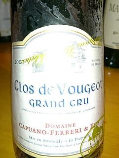 Dom. Capuano Ferreri Clos de Vougeot Grand Cru(ドメーヌ・カピュアノ・フェレリ クロ・ド・ヴージョ グラン・クリュ)