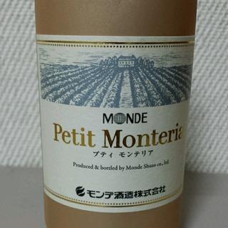 モンデ酒造 Petit Monteria Sparkling(プティ・モンテリア スパークリング)