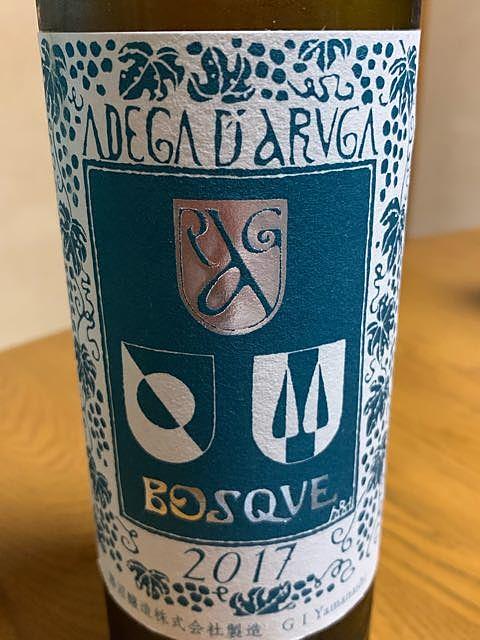 勝沼醸造 アルガーノ ボシケ