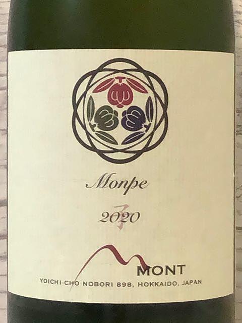 Dom. Mont Monpe 2020(ドメーヌ・モン モンペ)