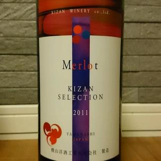 Kizan Selection Merlot