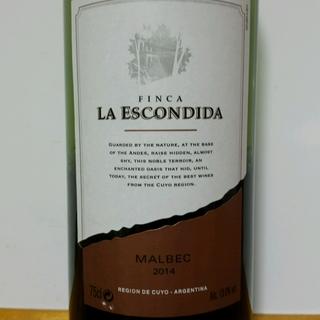 Finca La Escondida Malbec(フィンカ・ラ・エスコンディダ マルベック)