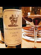 スタッグス・リープ・ワイン・セラーズ カスク カベルネ・ソーヴィニヨン(1987)