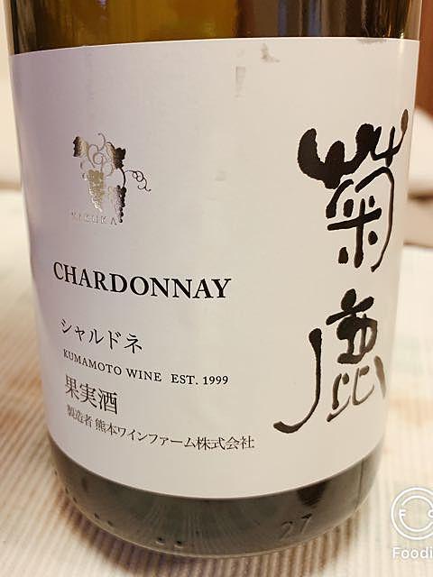 写真(ワイン) by たく