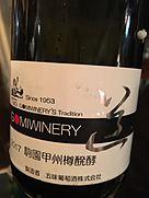 五味 Gomi Winery Tao 道 駒園甲州樽醗酵(2017)
