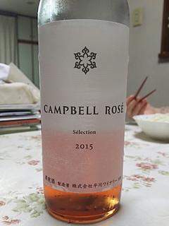 平川ワイナリー Campbell Rosé