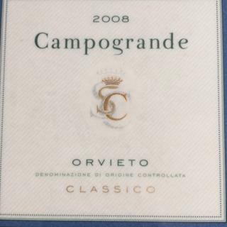 Antinori Campogrande Orvieto Classico(アンティノリ カンポグランデ オルヴィエート・クラッシコ)