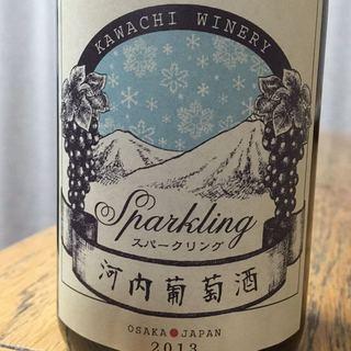 河内葡萄酒 デラウェア スパークリング