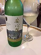 安心院ワイン 赤 Reserve