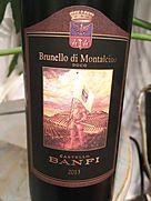 バンフィ ブルネッロ・ディ・モンタルチーノ(2013)