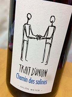 Meyer Julien Trait d'Union Chemin des Salines(ジュリアン・メイエー トレ・デュニオン シュマン・デ・サラン)