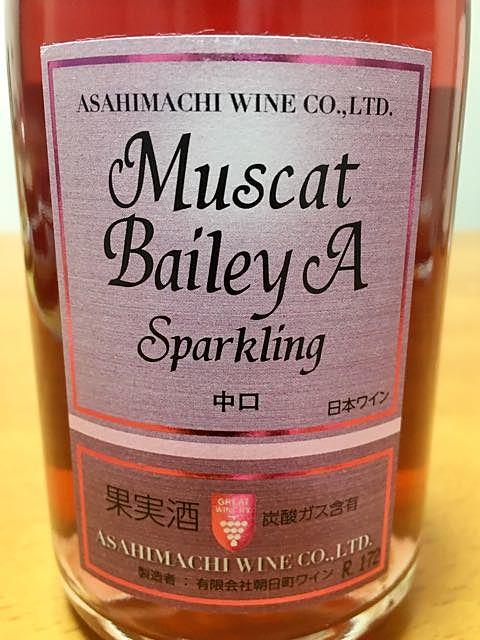 Asahimachi Wine Sparkling Muscat Bailey A Rosé