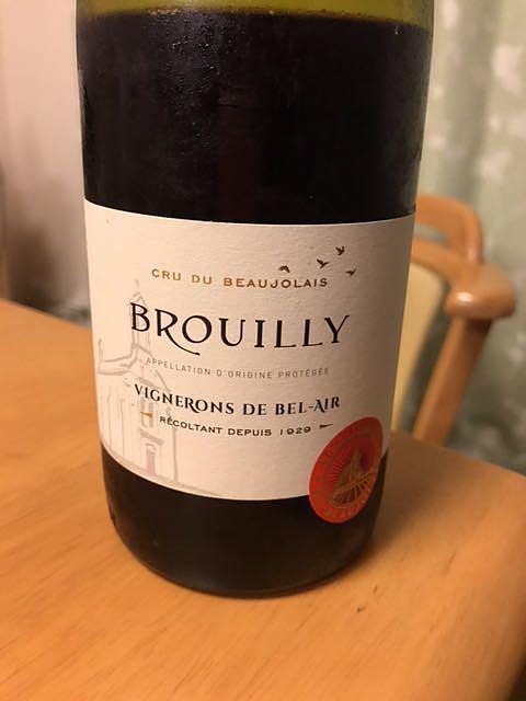 Vignerons de Bel Air Brouilly(ヴィニュロン・ド・ベレール ブルイィ)