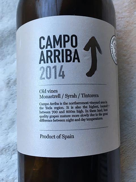 Barahonda Campo Arriba Old Vines(バラオンダ カンポ・アリーバ オールド・ヴァインズ)