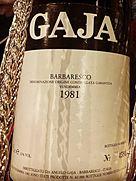 ガヤ バルバレスコ(1981)