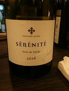 Hirakawa Winery Sérénité