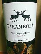 カーサ・サントス・リマ タランボラ