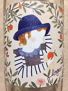 Logan Clementine Pinot Gris