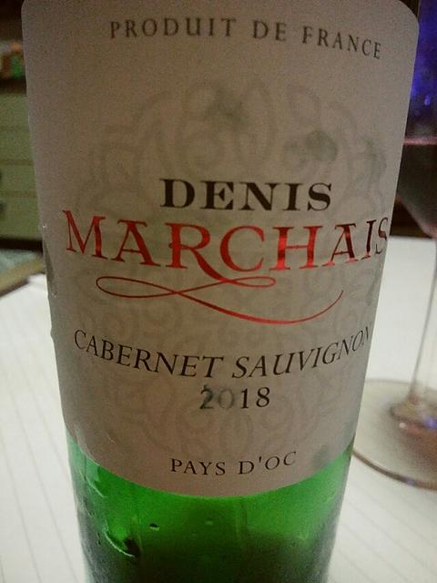 Denis Marchais Cabernet Sauvignon(ドゥニ・マルシェ カベルネ・ソーヴィニヨン)
