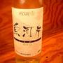 サッポロワイン Polaire 魚河岸 白