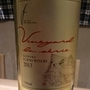 Sapporo Fujino Winery Vineyard シリーズ Nakai ケルナー(2013)