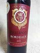 フィリポン ボルドー