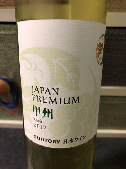 写真(ワイン) by あおおに