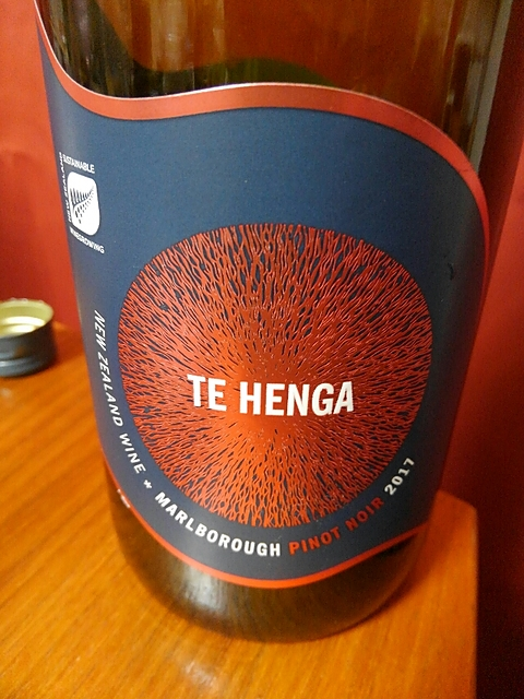 Te Henga Marlborough Pinot Noir(テ・ヘンガ マールボロ ピノ・ノワール)