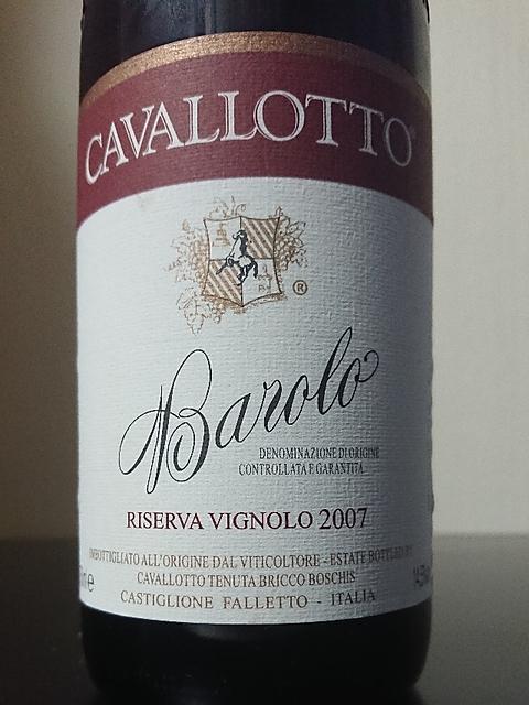 Cavallotto Barolo Riserva Vignolo(カヴァロット バローロ リゼルヴァ・ヴィニョーロ)