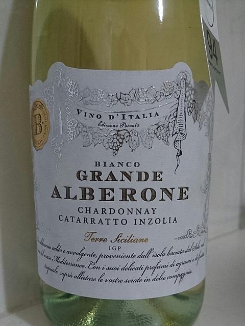 Grande Alberone Bianco(グランデ・アルベローネ ビアンコ)