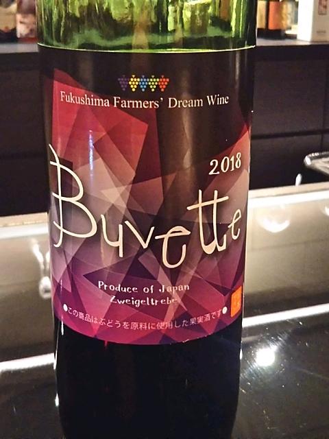Fukushima Farmer's Dream Wine Buvette Zweigeltrebe