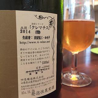 写真(ワイン) by shinjukubabylon