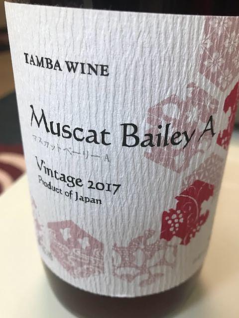 丹波ワイン Muscat Bailey A